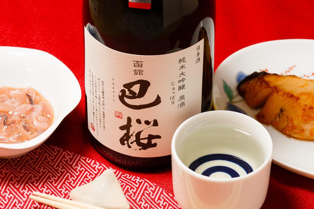函館産米を青森県弘前市で醸した日本酒「巴桜」、春には新酒が登場