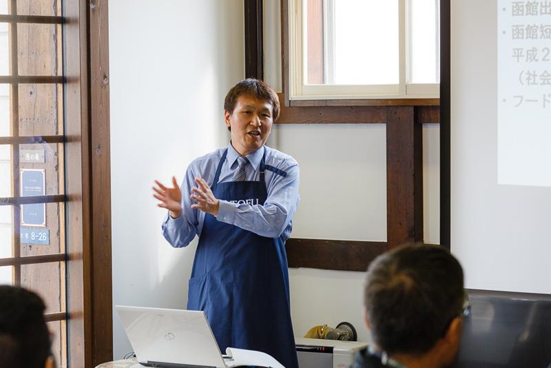 飲食店関係者のための「おいしい函館勉強会」レポート