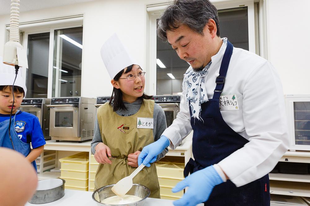 プロに学ぶ! 小学生向け料理教室(函館市・食の担い手育成事業)