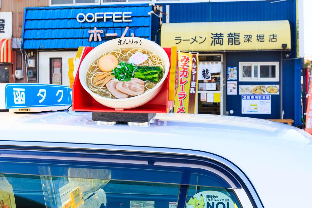 函館に「塩ラーメンタクシー」誕生。1/12から運行開始