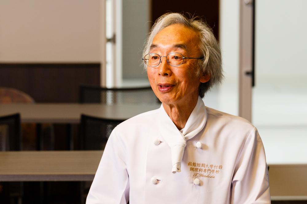 「料理人の卵」を育てる吉田徹さんインタビュー