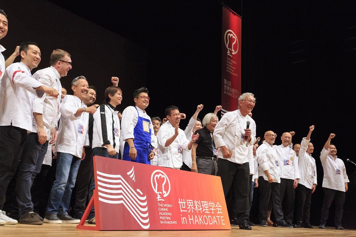 第8回世界料理学会in HAKODATE、10月28・29日に開催