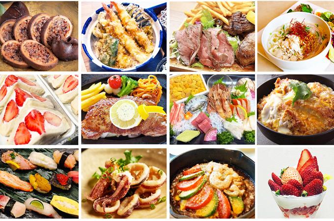 ウェブサイト「おいしい函館応援団」について(函館市 飲食店等支援事業)