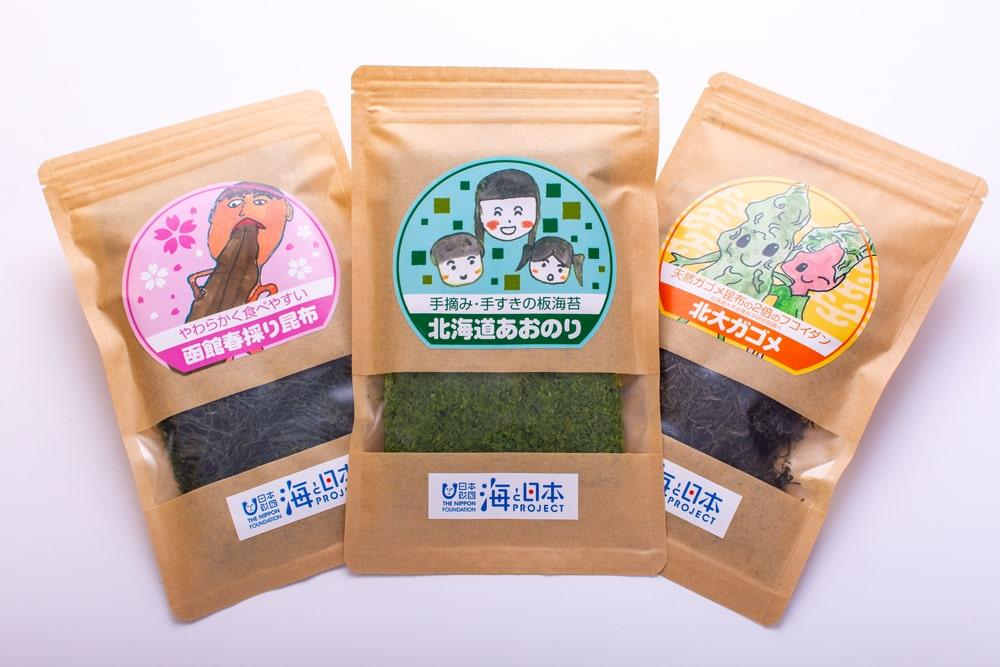 未利用海藻「あおのり」を使った新商品が誕生