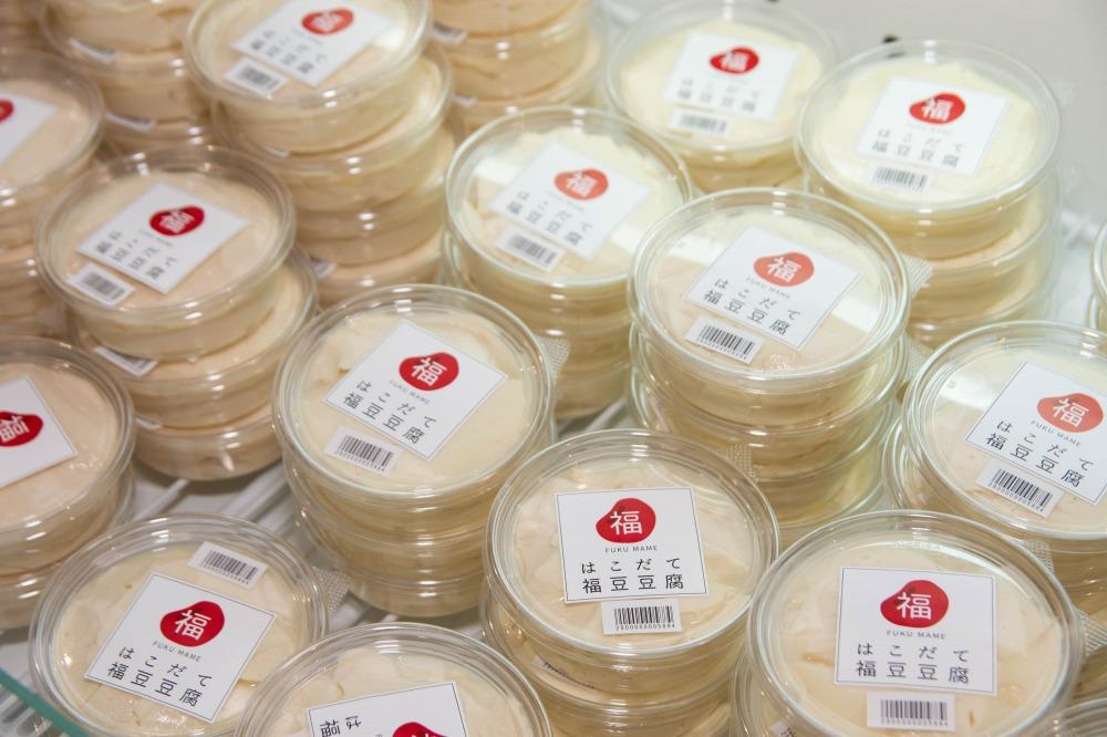 節分に「福豆豆腐」、地元の豆腐店が大豆の栽培から製造まで