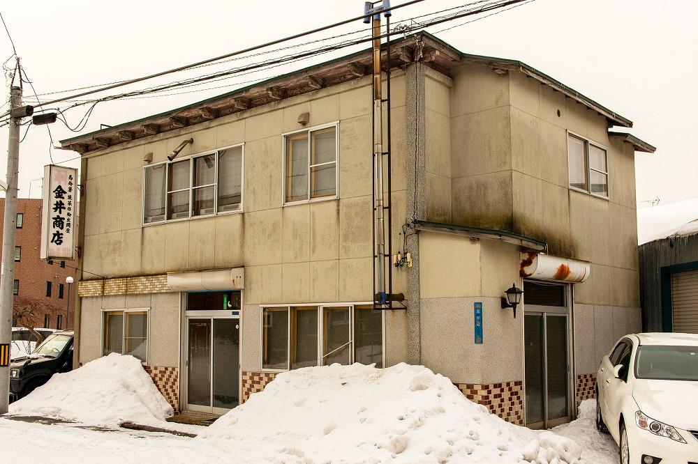 カネキ⾦井商店