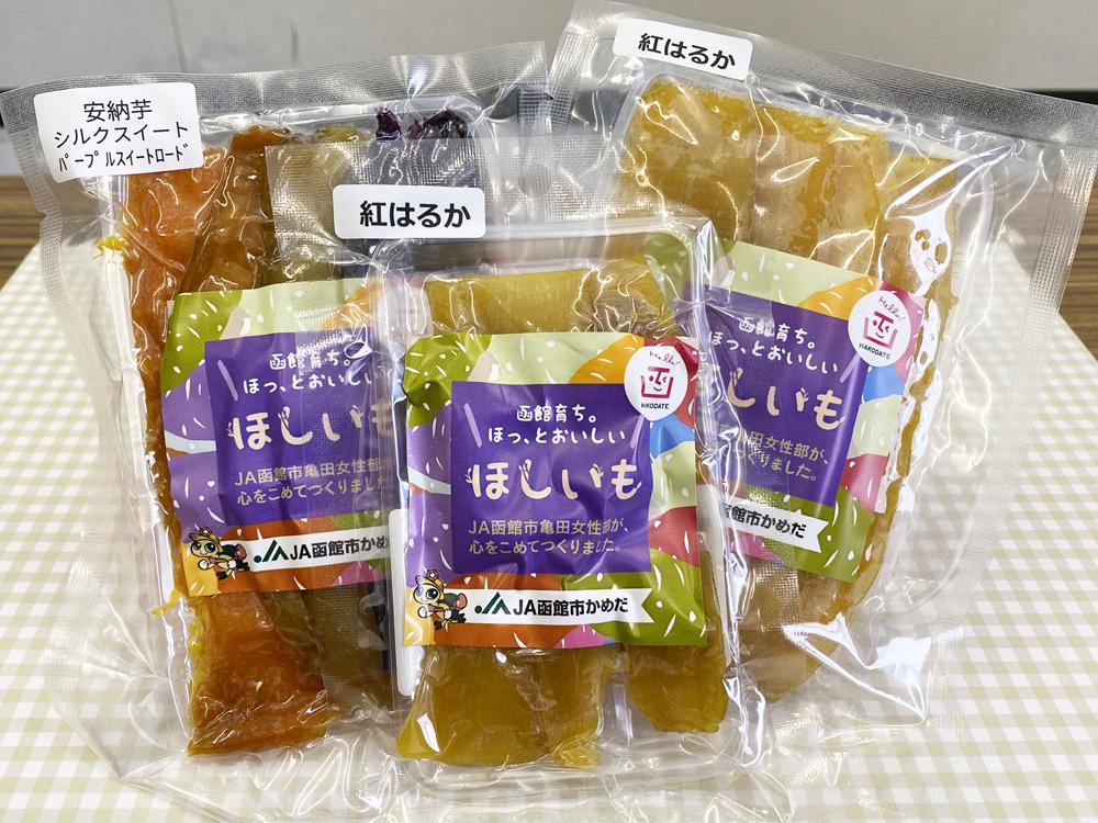 JA函館市亀田女性部が干しイモ製品化、函館育ちのサツマイモで