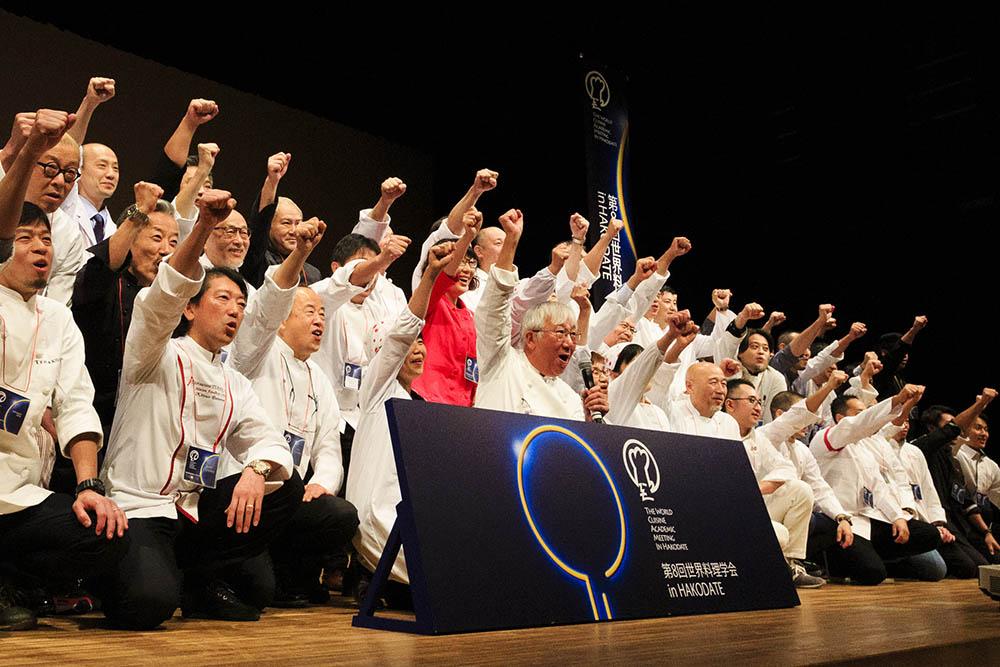 世界料理学会in HAKODATE、2021年はリモートで開催