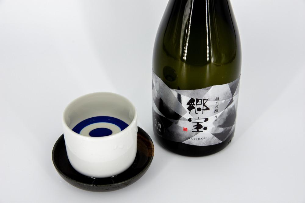 道南の新たな酒蔵「箱館醸蔵」の日本酒「郷宝」一般販売開始