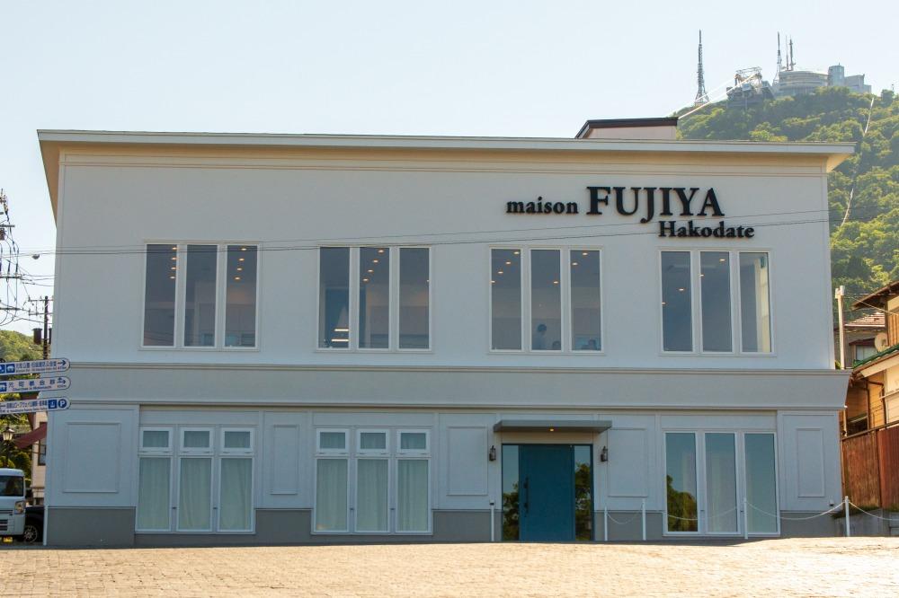 maison FUJIYA Hakodate